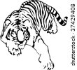 The vector sketch of a tattoo of tiger - stock vector