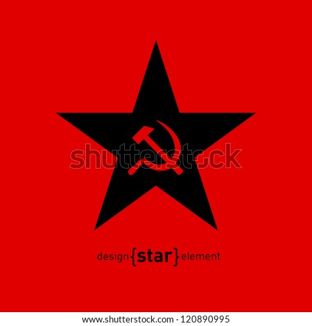 The vector star with socialist symbols - stock vector
