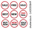 The word about business for discount on circle red cover labels. Vector - stock photo