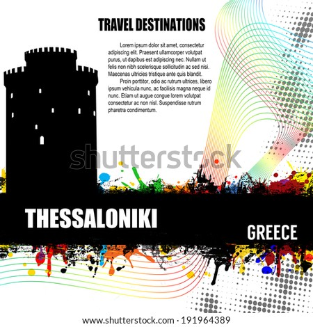 Thessaloniki, vintage travel destination grunge poster with colored splash and space for your text, vector illustration - stock vector