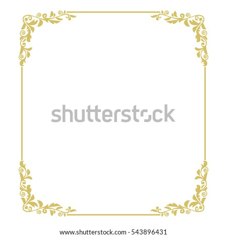 Thin Gold Beautiful Decorative Vintage Frame Stock Vector 543896431 ...