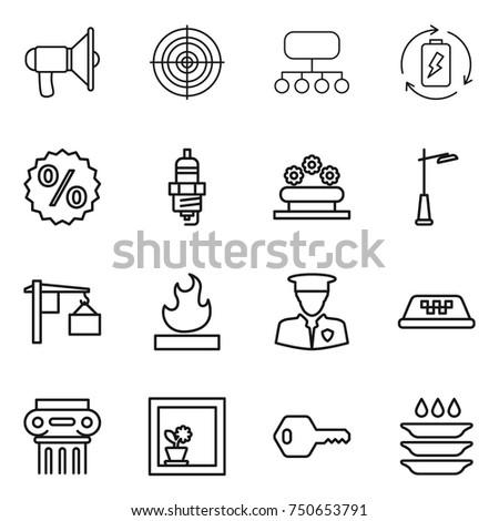 uv light icon plants icon wiring diagram