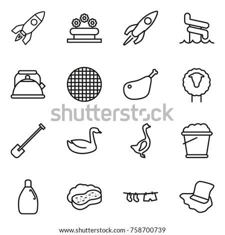 japanese food vector line icons minimal  uc2a4 ud1a1  ubca1 ud130 624391916