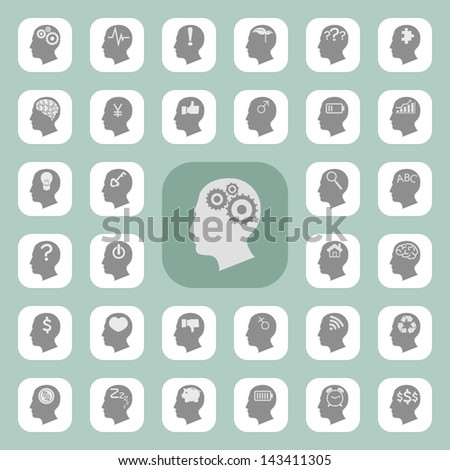 Thinking heads icons  , eps10 vector format - stock vector