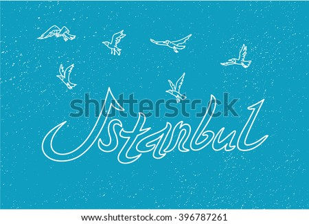 This is perfect linear handdrawn illustration of Istanbul topic. Perfect for web, banners, advertising. Ottoman style letters - stock vector
