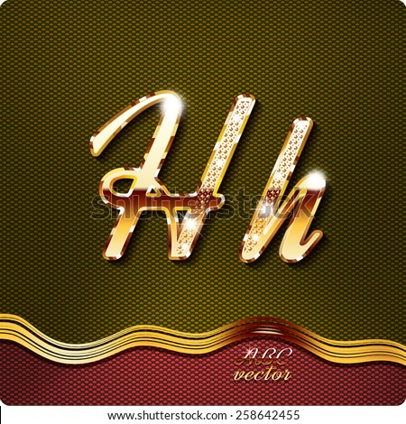 """This stylish gold cursive letters. There are inlaid with a capital """"H"""" and the lowercase letter """"h"""". They have shadows and highlights.The rest of numbers and letters of the alphabet in my portfolio. - stock vector"""