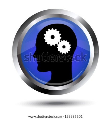 Thought process. Icon with a silhouette of the head and gears - stock vector
