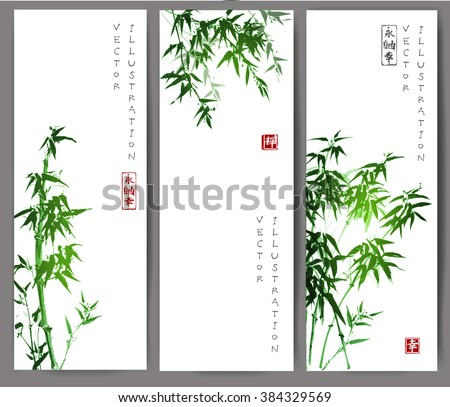 Three banners with green bamboo trees. Vector illustration. Traditional Japanese ink painting sumi-e. Contains hieroglyphs - eternity, freedom, happiness - stock vector
