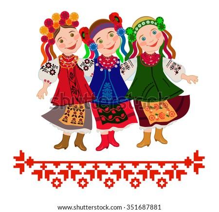 "Three girls in folk costumes dancing the dance of central Ukraine ""Bulba"" (potato) - stock vector"