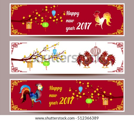 Three Horizontal  banners set for chinese new year of rooster