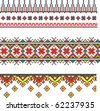 three seamless embroidered good like handmade cross-stitch ethnic Ukraine pattern - stock vector