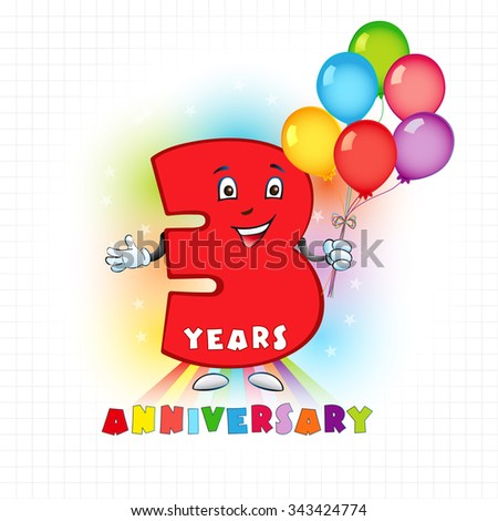 Three Years Old Animated Logotype 3 Stock Vector 343424774
