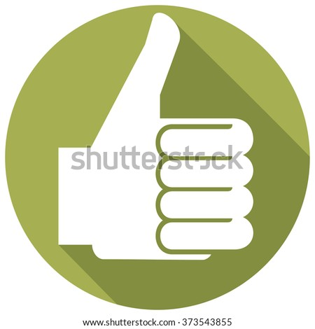 thumbs up sign flat icon (vector hand showing thumbs up, human hand thumbs up, like icon) - stock vector
