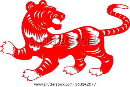 Tiger. Chinese paper cut zodiac.
