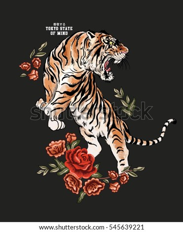tiger japanes illustration