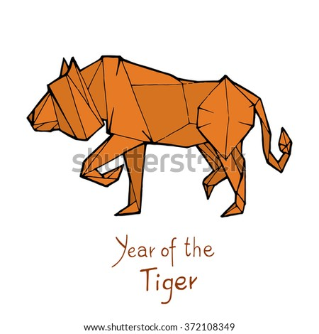 Tiger origami, Chinese Zodiac. Hand drawn vector illustration