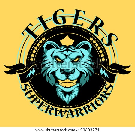 Tigers mascot - stock vector