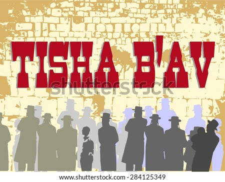 TISHA B'AV,Jewish holiday