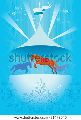 To be turned on a roundabout. Horse who is necessary. group. vector. illustration - stock vector
