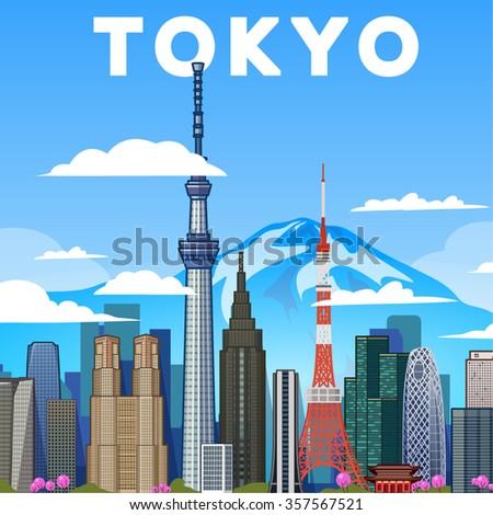 Tokyo city skyline at sunset in Tokyo, Japan. Vector illustration  - stock vector