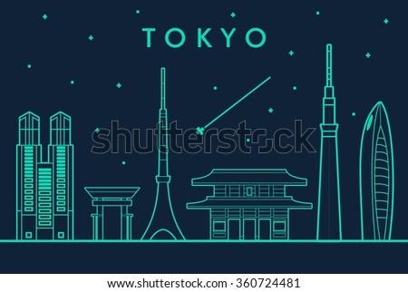 tokyo dark city skyline - photo #24
