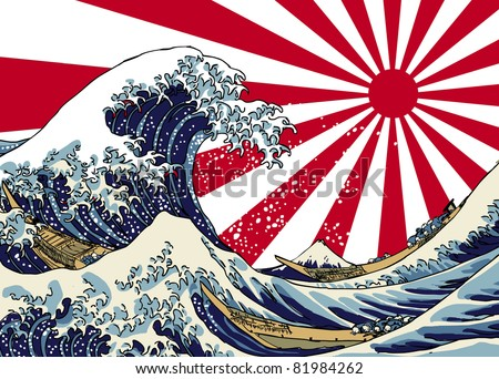 TOKYO, JAPAN AUG 1: Another Earth Quake in the northern part of japan shock the country again. people had again fear of a new big wave. August 1, 2011 in Tokyo, Japan - stock vector