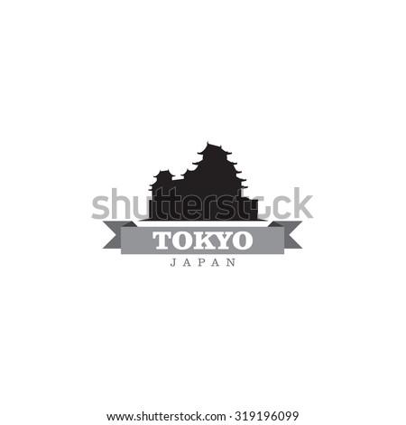Tokyo Japan city symbol vector illustration - stock vector