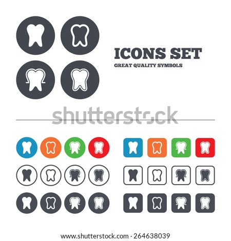 Tooth enamel protection icons. Dental care signs. Healthy teeth symbols. Web buttons set. Circles and squares templates. Vector - stock vector