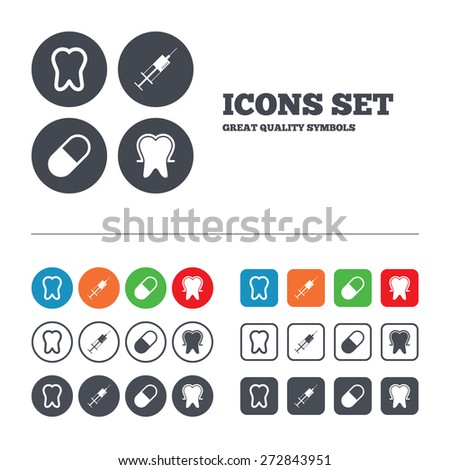 Tooth enamel protection icons. Medical syringe and pill signs. Medicine injection symbol. Web buttons set. Circles and squares templates. Vector - stock vector