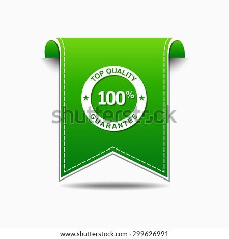 Top Quality Green Vector Icon Design - stock vector