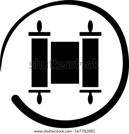 torah black white symbol jewish stock vector 567782881 shutterstock rh shutterstock com Dreidel Symbols Hanukkah Symbols