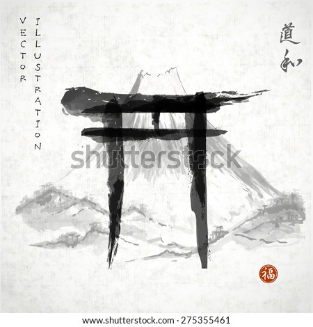 "Torii gates and Fujiyama mountain hand-drawn with ink in traditional Japanese style sumi-e on vintage rice paper. Sealed with hieroglyph ""luck"" (red stamp), ""way"", ""harmony"".    - stock vector"