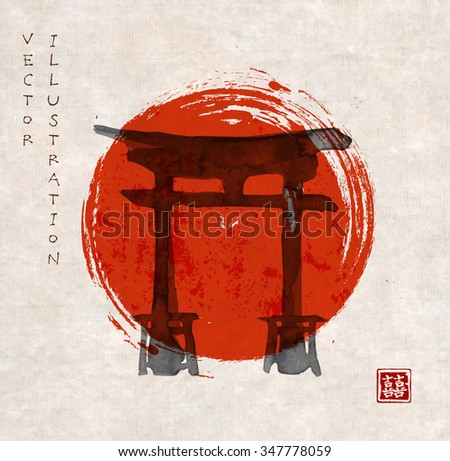 Torii gates and red rising sun hand-drawn with ink in traditional Japanese style sumi-e on vintage rice paper. Vector illustration. - stock vector