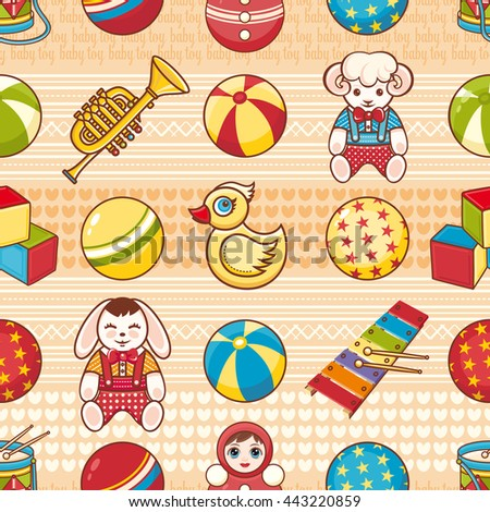 Toy kid's. Seamless pattern. Baby background. Toddler toys. Vector image.