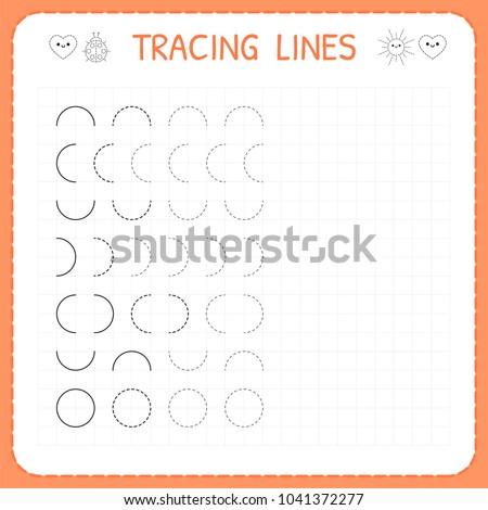 Tracing Lines Worksheet Kids Basic Writing Stock Vector Royalty