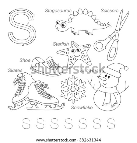 Tracing Worksheet Children Full English Alphabet Stock Vector Hd