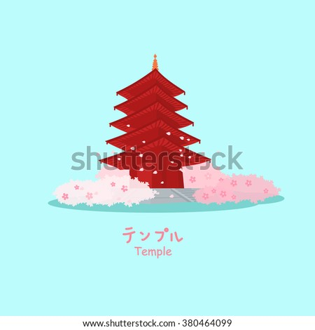 Tradition Temple in Japan with cherry blossom or sakura, Temple below in Japanese words - stock vector