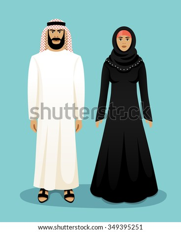 middle village muslim single men Looking for muslim women or muslim men in long island city, ny local muslim dating muslim dating in long island city ny) muslim dating in middle village.