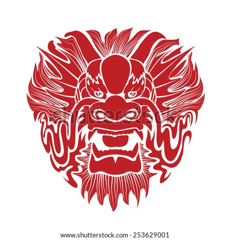 Traditional Asian Dragon. - stock vector