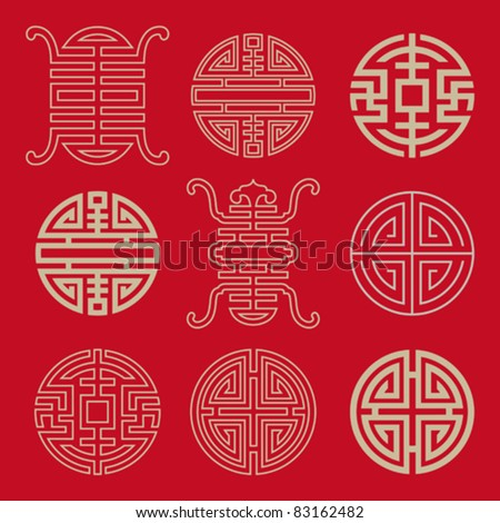 Traditional Chinese lucky symbols for blessing people having a long-life