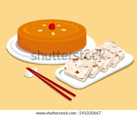 how to cook chinese new year cake
