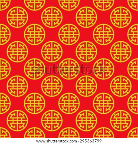 Traditional Chinese seamless pattern. Vector illustration.  - stock vector