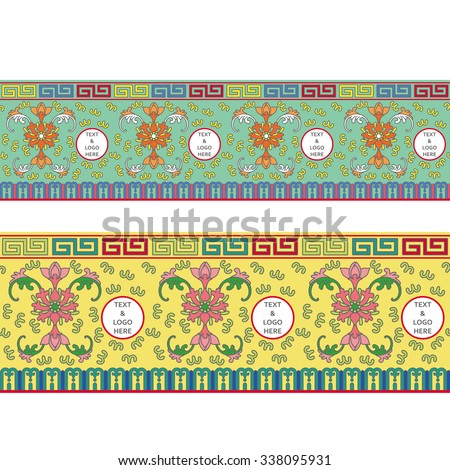 Traditional Chinese Tableware Seamless Pattern - stock vector