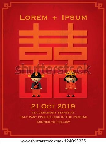 Double happiness stock billeder royaltyfri billeder og vektorer traditional chinese wedding invitation card template vectorillustration with chinese character that reads double happiness stopboris Images