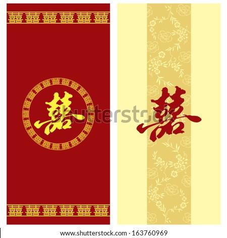 new year greeting card wishing stock vector 115601989