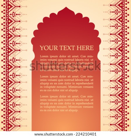 Traditional Indian temple gate banner with henna design borders and space for text - stock vector
