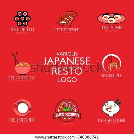 Grill Steak Logos Labels Design Elements Stock Vector