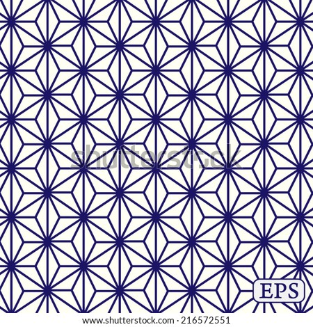 Traditional Japanese Flower Pattern Stock Vector 213308845 ...