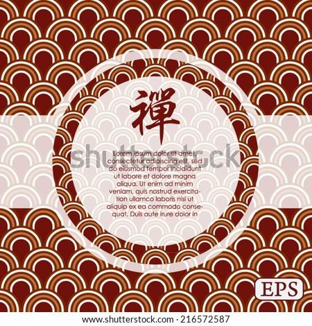Traditional japanese pattern coverinvitation card design stock traditional japanese pattern coverinvitation card design background translationzen stopboris Gallery