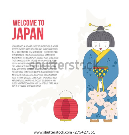 Traditional Japanese symbols. Asian vector graphic elements. Travel concept. Hand drawn artistic illustration. Japan culture concept.  - stock vector